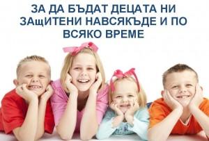 kid insurance